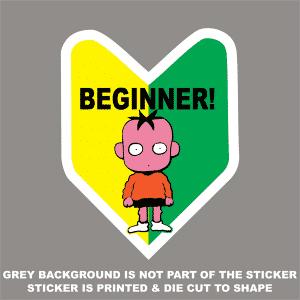 JDM Beginner Printed Sticker